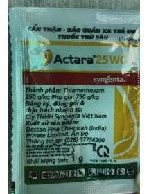 Actara 25 WG 1 g